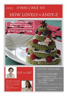 2015クリスマスケーキWS 午後の部jpeg_Fotor_Fotor.jpg