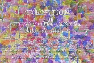 2016exhibition_Fotor.jpg